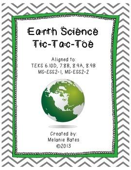 Earth Science Tic Tac Toe - Gr 6/7/8