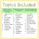 Earth Science Unit {lessons, interactive notes, puzzles, l