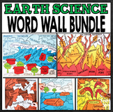 Earth Science Natural Disasters  - Word Wall BUNDLE