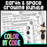 Middle School Earth and Space Science Color by Number Growing Bundle