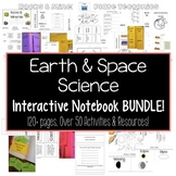 Earth Science Interactive Notebook Foldable BUNDLE