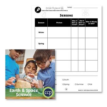 Earth & Space Science: Seasons Graphic Organizer - BONUS WORKSHEETS