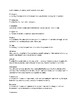 Earth Systems, Structures, and Processes Vocabulary Review Pack