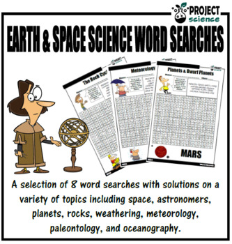 Earth and Space Science Word Searches