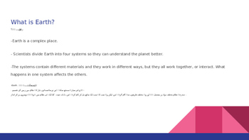 Earth in Space Powerpoint