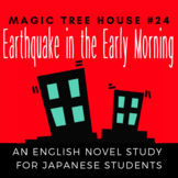 Earthquake Early in the Morning, an English Novel Study for Japanese Speakers