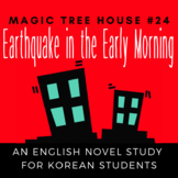 Earthquake Early in the Morning, an English Novel Study for Korean Students