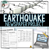 Earthquake Project - Print & Digital Distance Learning