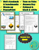 Earthquake Unit Review: Crossword puzzle with answer key (handout printable)