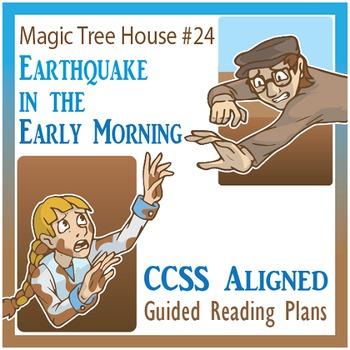 Earthquake in the Early Morning Guided Reading Plans CCSS