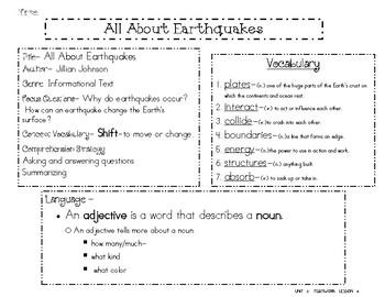 Earthquakes SRA Open Court