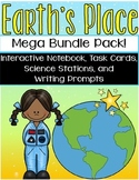 Earth's Place in the Universe Mega Bundle Pack
