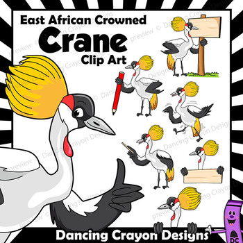 East African Crowned Crane Clip Art