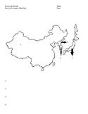 East Asia Map Quiz