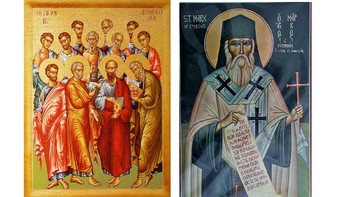 East Meets West: Catholic-Christian Byzantine Roots