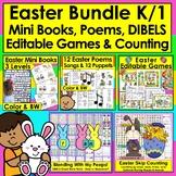 Easter Activities Value Bundle Save $5.00 Mini Book, Blending, Sight Words, Math