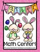 Easter Math A Quick and Easy to Prep Multiply By Two Center Game