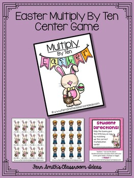 Easter Math A Quick and Easy to Prep Multiply By Ten Center Game