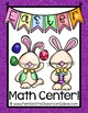 Easter Math A Quick and Easy to Prep Addition Plus Zero Center Game