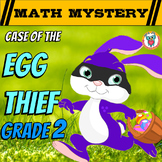 Easter Activity - 2nd Grade Easter Math Mystery: The Egg Thief