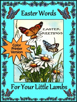 Easter Spelling Activities: Easter Words Flash-card Set