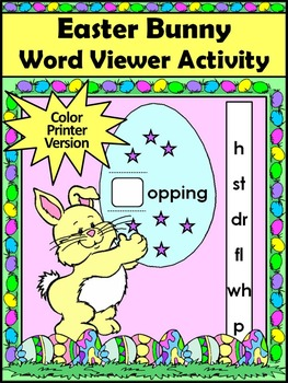 Easter Spelling Activities: Easter Bunny Word Viewer Language Arts Activity