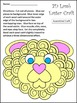 Easter Craft Activities: 3D Easter Lamb Spring Craft Activity Packet