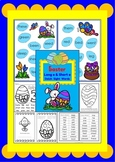 Easter Activities - 2nd Grade Long e and Short e Sight Words +