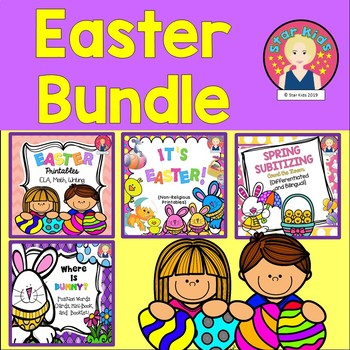 Easter Activities BUNDLE {ELA and Math} for K-1