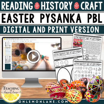 Easter Activities Crafts Upper Grades | Easter Reading Comprehension | Pysanky