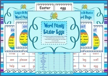 Easter Activities - Long e and Short e Dolch Sight Words +