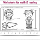 Easter Activities for 2nd Grade Sub Plans