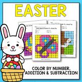 Easter Activities for Kindergarten - Easter Math Worksheets