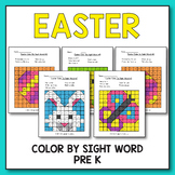 Easter Activities for Preschool - Easter Coloring Pages