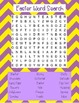 Easter Activity Pack - Math, Literacy, and Writing