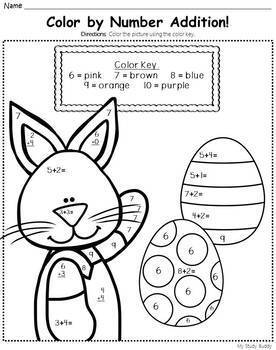 Easter Addition and Subtraction (Kindergarten Math)