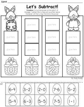 easter activities addition subtraction easter math worksheets. Black Bedroom Furniture Sets. Home Design Ideas