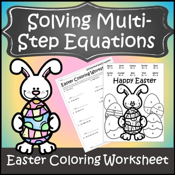 Easter Algebra High School Activity {Easter Algebra}{Solving Equations Coloring}