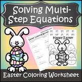 Easter Algebra High School Activity {Easter Algebra}{Solving Equations Coloring}