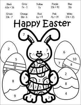 easter algebraic expressions worksheet easter middle school math