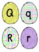 Easter Alphabet Match Center - Matching Upper and Lower Case Letters