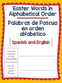 Easter Bilingual Alphabetical Order