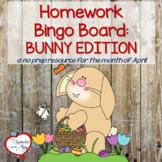 Easter, April Homework Bingo/Choice Board: Bunny Edition