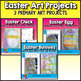 Easter Art Lessons and Activities