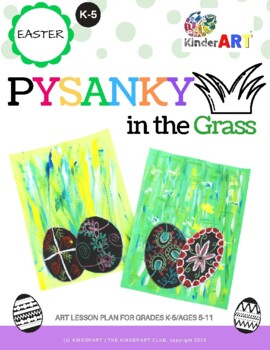 Easter Art Lesson Plan: Pysanky in the Grass
