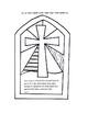 Easter Art/Math Activities