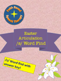 Easter Articulation /s/ Word Find * No Prep * Speech Therapy