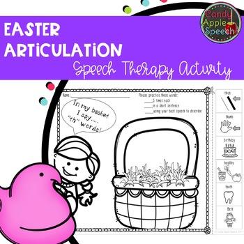 Easter Articulation Craftivity