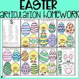 Easter Articulation Homework
