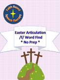 Articulation /f/ Easter word find no prep speech therapy